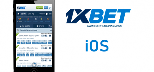 1xbet-mobile-sports-on-ios