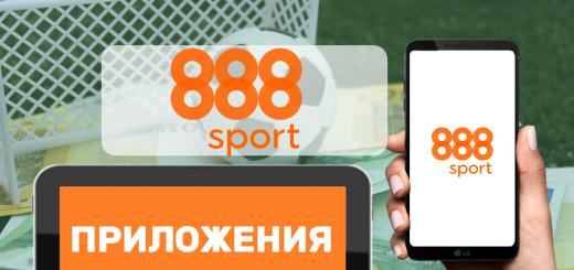 888ru-programmy
