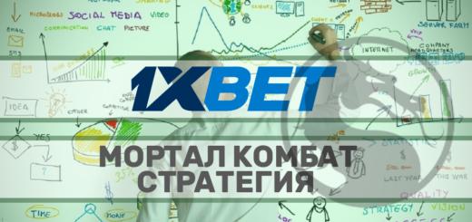 mk 24bet