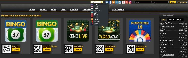 Livebeton - казино-слоты