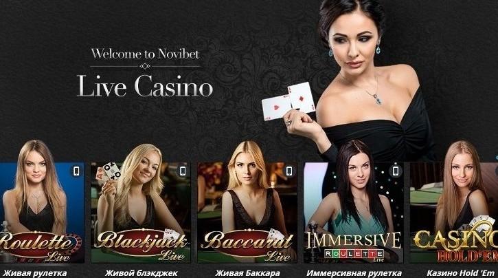 Novibet - лайв казино