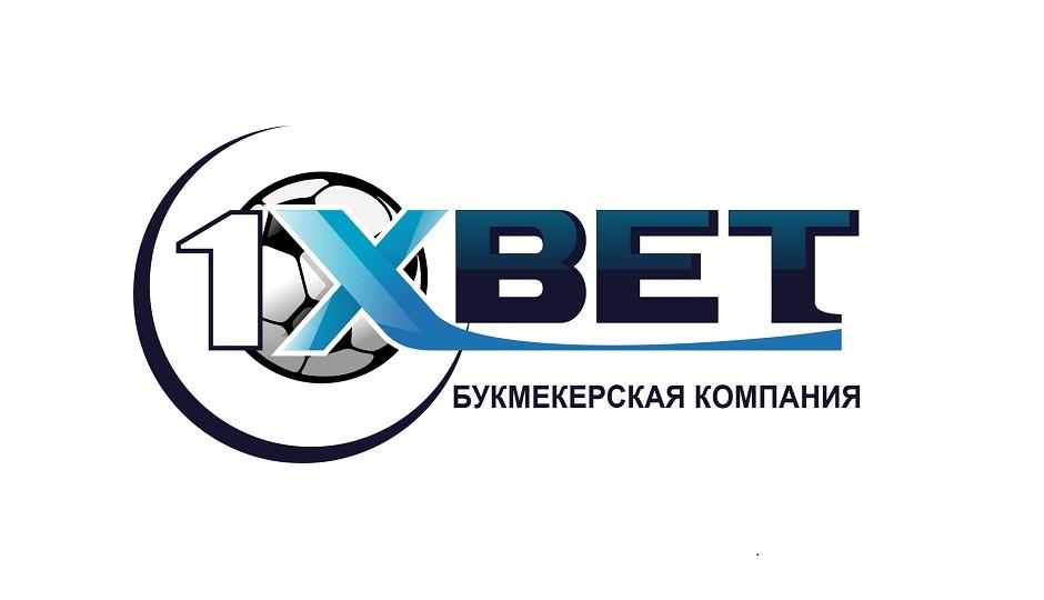 Логотип конторы