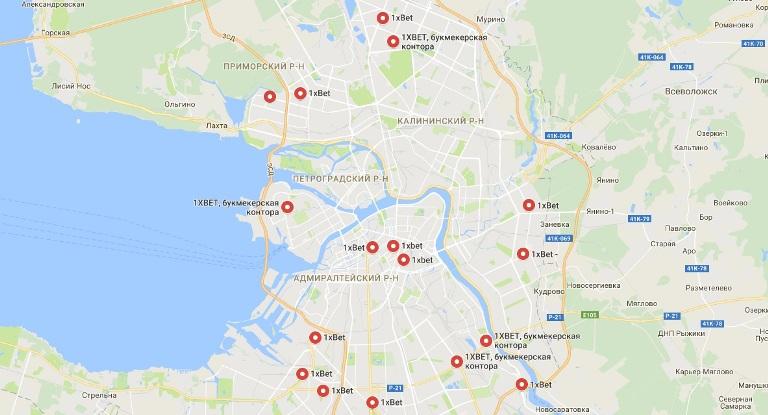 Адреса «1xbet» в Санкт Петербурге (на карте)