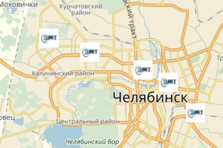 1xbet. Адреса в Челябинске (на карте)