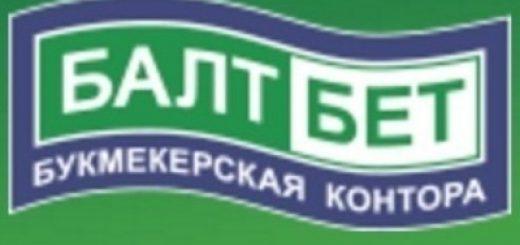 "Логотип БК ""Baltbet"""