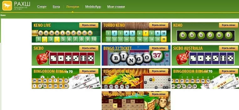 игровые приложения на сайте