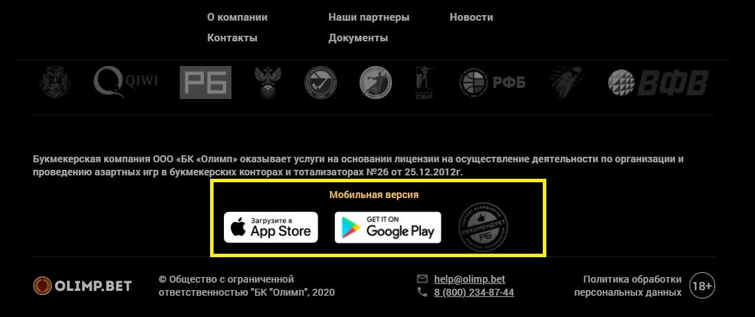 скачивание андроид приложения