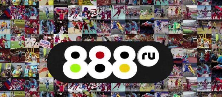 «888 ru». Отзывы о букмекере