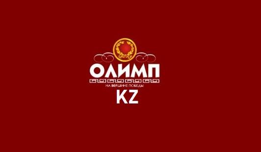 контора олимп москва букмекерская