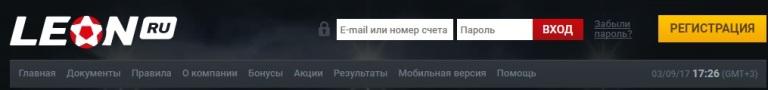 Эмблема российской БК «Leonbets»