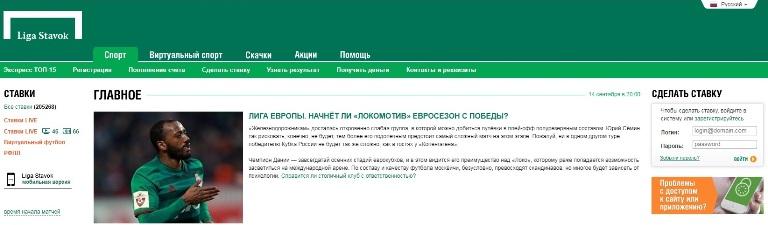 Главная страница «Лига ставок ком»