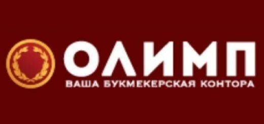 Логотип «Олимп БК»