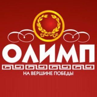 олимп сом