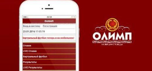 """Логотип """"Скачать «Олимп» на «Андроид»"""""""