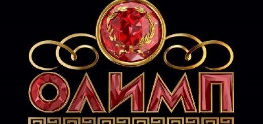 Логотип. БК «Олимп» отзывы