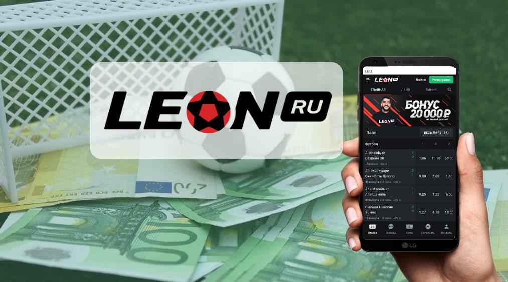 БК Леон мобильная версия: полный анализ возможностей сайта под мобильные устройства