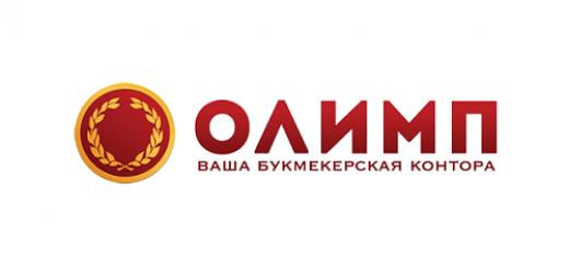olimp ru