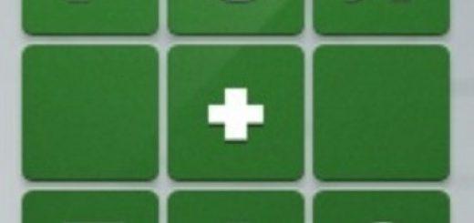 Логотип «ГолПас» контора – букмекерская