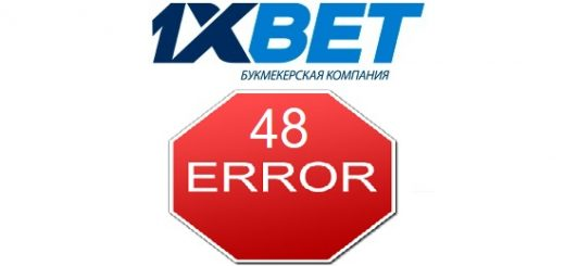 1xBet-error