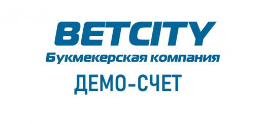 betcity-logo