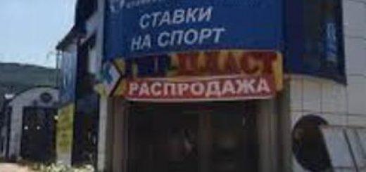 Логотип ППС «Бетсити» (Казань)