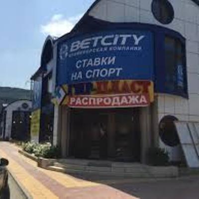 «Бетсити». Казань