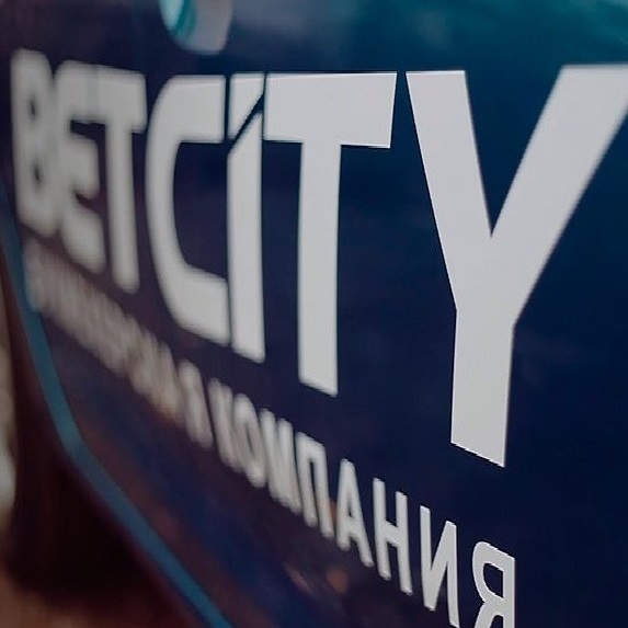 «Бетсити» – адреса в Москве