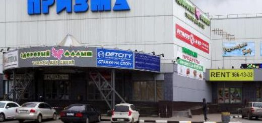 Логотип «Бетсити» (Санкт-Петербург)