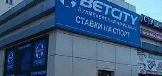 Логотип «Бетсити». Екатеринбург