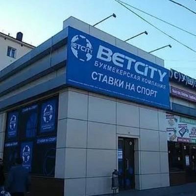 «Бетсити». Екатеринбург