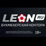 Логотип «Леон» (ставки получи и распишись спорт). Вход возьми сайт