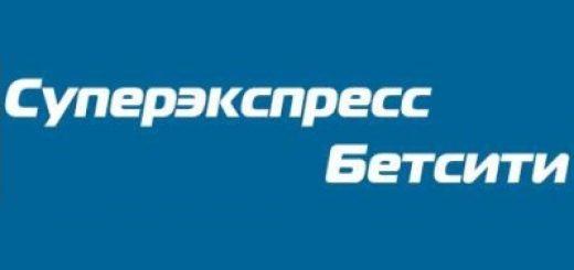 ЛОГОТИП Тотализатор «Бетсити»