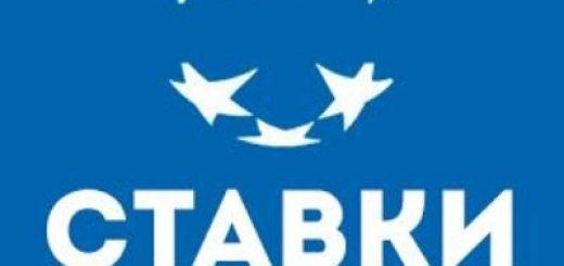 Логотип «Бетсити». Лайв ставки