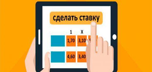 mobile-800x445