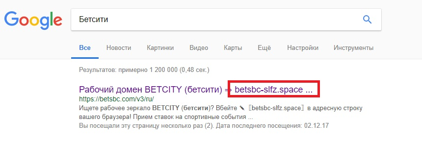 Betcity Old зеркало