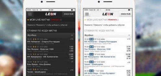 Логотип БК «Леон» мобильная версия