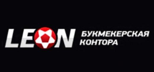 Логотип БК «Леон» регистрация