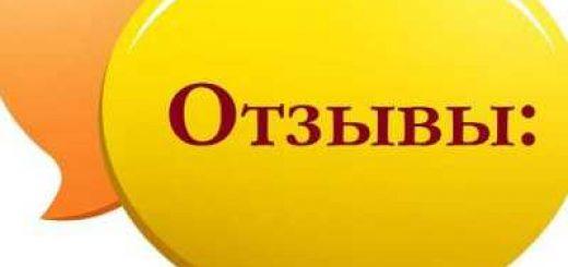 Логотип: Букмекерская контора «Леон» отзывы