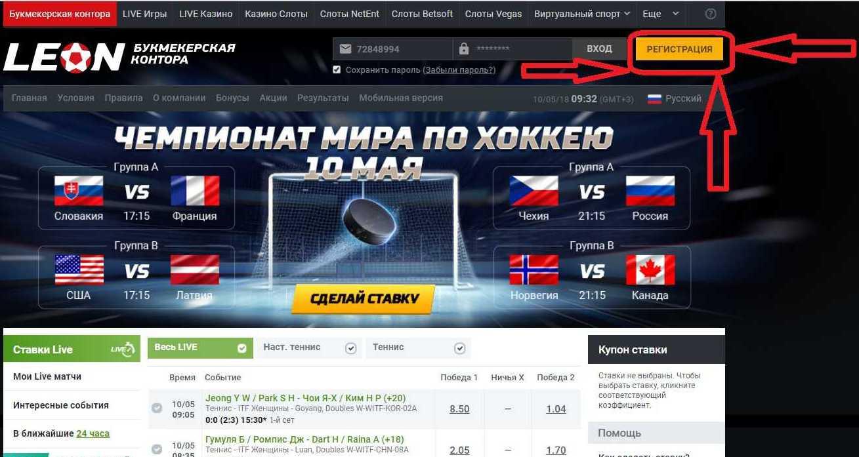 Казино леон зеркало сайта холдем покер игра не онлайн
