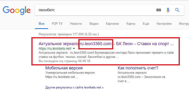 Строка поиска в гугл
