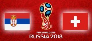 Сербия - Швейцария 22.06.2018 Прогноз и ставки на ЧМ 2018