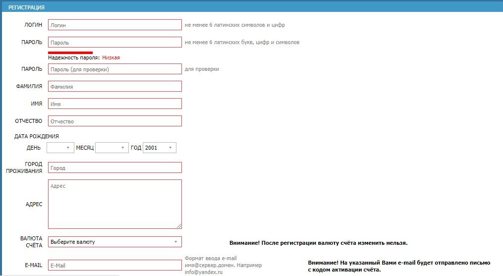 регистрация на Betcity by