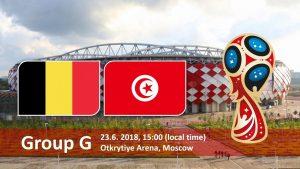 Бельгия - Тунис 23.06.2018 Прогноз и ставки на ЧМ 2018