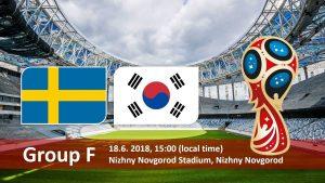 Швеция - Южная Корея 18.06.2018 Прогноз и ставки на ЧМ 2018