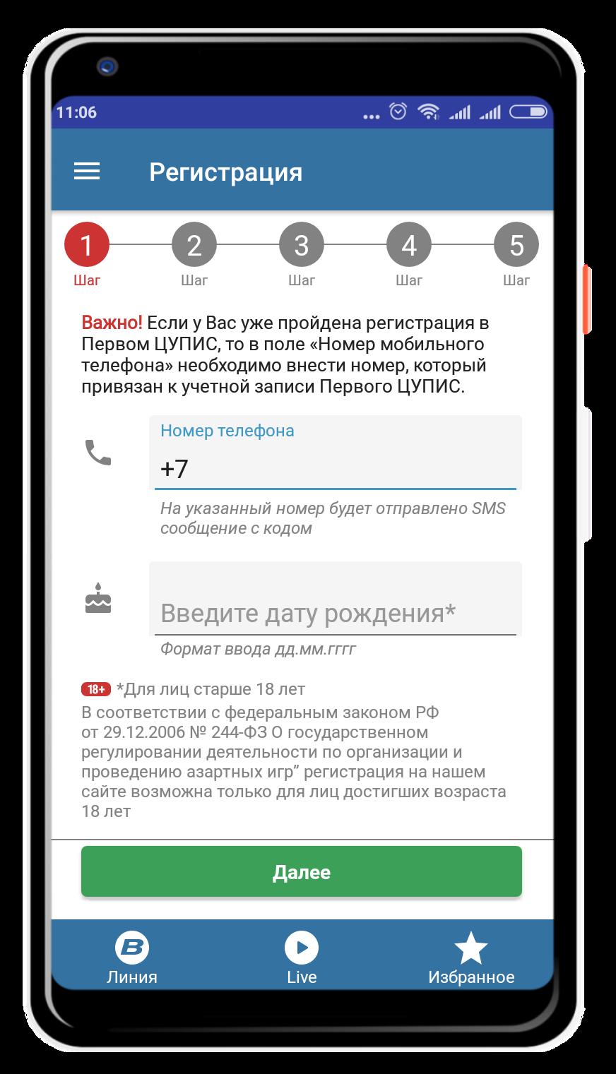 betcity ru аккаунт