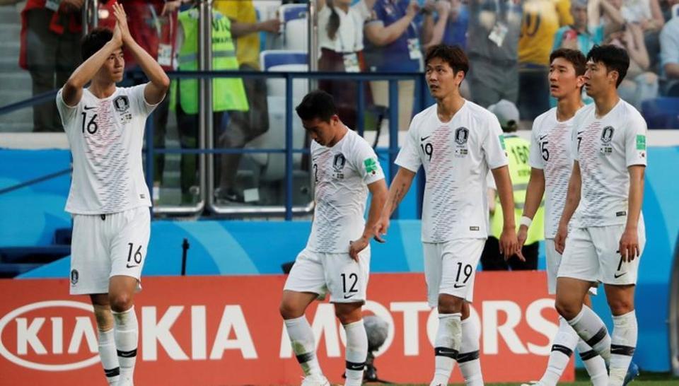 Команда Южной Кореи