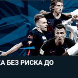 БК «1хБет» вернет деньги за проигрыш клиентам в матче «Франция – Хорватия»