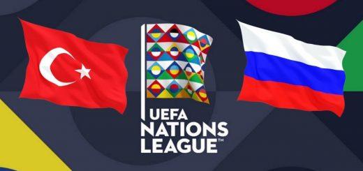 Турция - Россия. Прогноз на матч Лиги наций 07.09.18