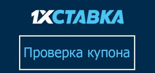1hstavka-vyvod-520x245