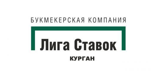 kyrgan